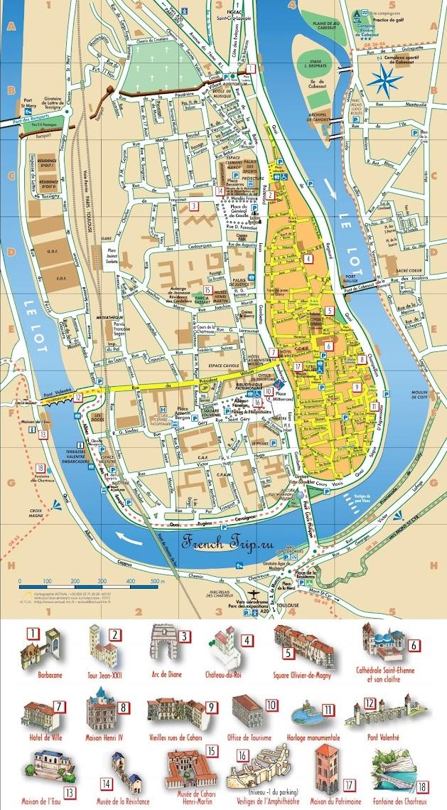 Cahors (Каор) - достопримечательности на карте