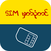 Myanmar Sim Card Register!