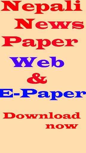 Nepali Newspaper-Web & E-Paper by Ananda Behera (Google Play, United