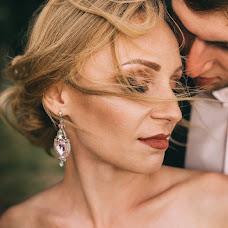 Wedding photographer Natalya Volkova (NatiVolk). Photo of 20.07.2018