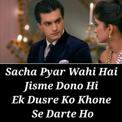 Sad Love Shayari Status Quotes Hindi Shayari Apk Download