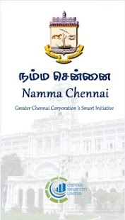Namma Chennai- screenshot thumbnail