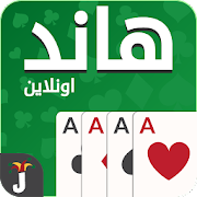 Hand, Hand Partner & Hand Saudi