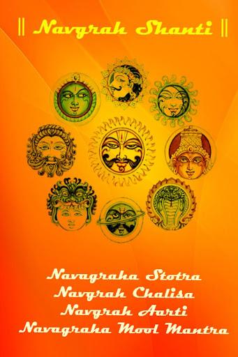 Navgrah Shanti -Mantra Aarti