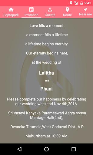 Invitation Screenshot