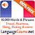 Learn French Vocabulary Free file APK for Gaming PC/PS3/PS4 Smart TV