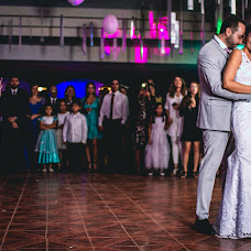 Wedding photographer Cristian Bahamondes (cbahamondesf). Photo of 02.04.2017