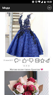 Мода - náhled