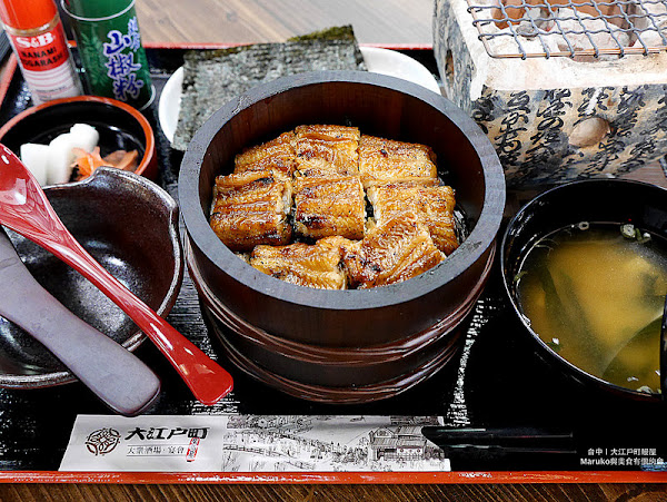 大江戶町鰻屋|產地直送新鮮現烤頂級青口活鰻全台最大鰻魚飯專賣店