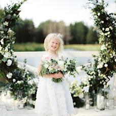 Wedding photographer Aleksandr Kalinin (kali69). Photo of 31.10.2017