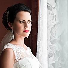 Wedding photographer Tani Nova (tanynova). Photo of 27.09.2015