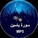 Sourate Yassine MP3 icon