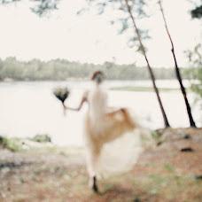 Wedding photographer Artem Kabanec (artemkabanets). Photo of 14.08.2017