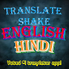 Translator English Hindi