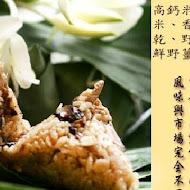 內灣彭老師野薑花粽