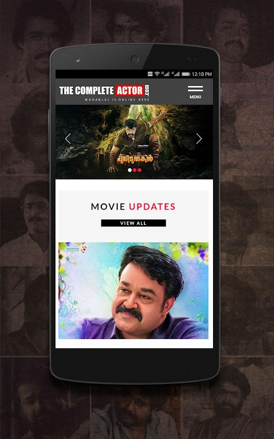Mohanlal Official- screenshot
