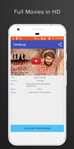 baahubali 1 full movie tamil download tamilyogi