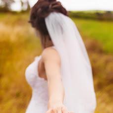 Wedding photographer Yuliya Mamrenko (mamrenko). Photo of 07.09.2014