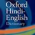 Oxford Hindi Dictionary