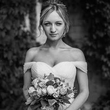 Wedding photographer Aleksandr Nesterov (NesterovPhoto). Photo of 25.04.2018