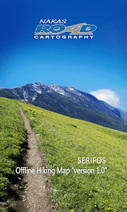 SERIFOS Offline Hiking Map Apps on Google Play