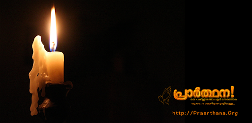 Praarthana - Malayalam Prayers - Apps on Google Play