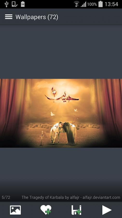 Islamic Wallpapers- screenshot