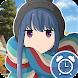 ゆるキャン△ ~志摩リンアラーム~ - Androidアプリ