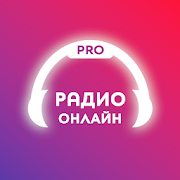 Radio online - Tequila Radio Player PRO