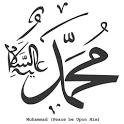 Buharijina Zbirka Hadisa icon