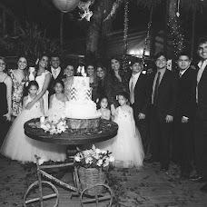 Wedding photographer Agata Gravante (gravante). Photo of 17.09.2015