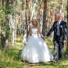 Wedding photographer Konstantin Kartashkin (Pozitiff). Photo of 30.08.2013