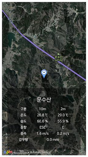 玩免費天氣APP 下載산악기상정보 app不用錢 硬是要APP