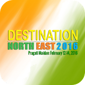 Destination North East 2016