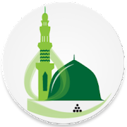 Muslim Assistant - Calendar, Azan, Ramadan Time