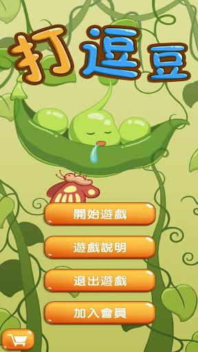 詭異解謎遊戲app,上市8個月無人破解 | 鍵盤大檸檬