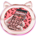 Shining LeopardSkin theme icon