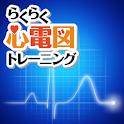 rakurakuShindenzuTraining icon