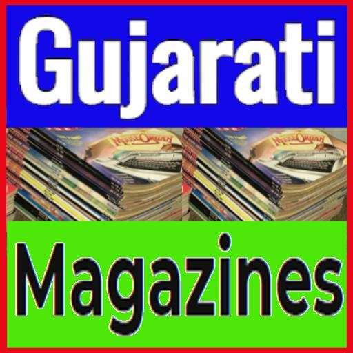 Direct Link Gujarati Safari Pdf