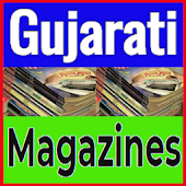 All Gujarati Magazine