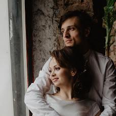 Wedding photographer Maksim Mazunin (MaxMazunin). Photo of 20.05.2018