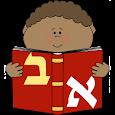 ללמוד לקרוא עברית. icon