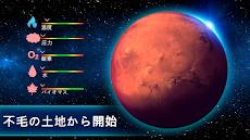 TerraGenesis - 宇宙移民のおすすめ画像1