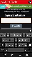 Screenshot of KAMUS JEPANG-INDONESIA Gratis
