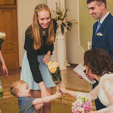 Wedding photographer Elya Butuzova (ElkaButuzova). Photo of 30.09.2017