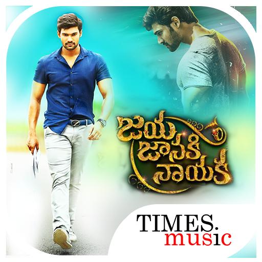 jaya janaki nayaka telugu movie songs free download southmp3
