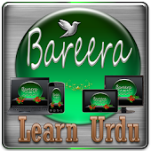 Learn Urdu alphabets