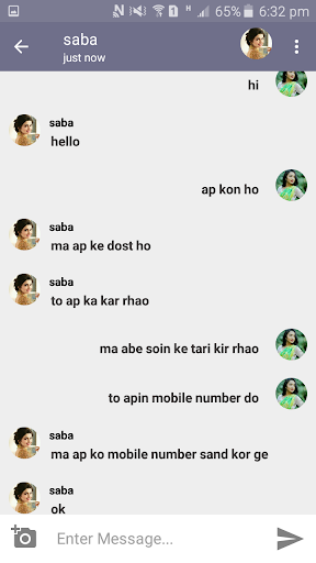 Indian Girls Live Chat - Chat Room 4.6 screenshots 1