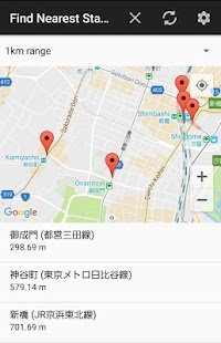 Find Nearest Japanese Station- screenshot thumbnail