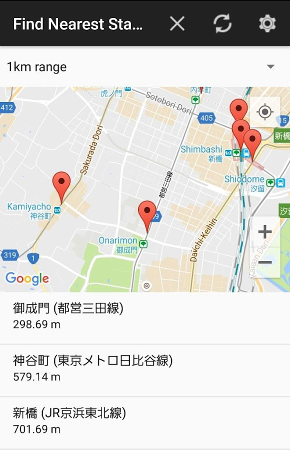 Find Nearest Japanese Station- screenshot